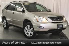 lexus of des moines and used lexus rx 350 in des moines ia auto com