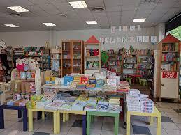libreria ragazzi la libreria dei ragazzi