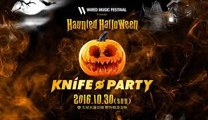 iflyer wired music festival presents haunted halloween 名古屋市