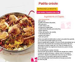 recettes de cuisine antillaise paella creole trankilous com epicerie antillaise coffrets