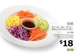 fabriquer sa cuisine soi m麥e top 10 ikea restaurant menu posts on