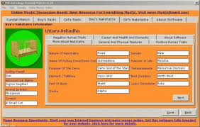 free download of kundli lite software full version lite matchmaking software free download boats