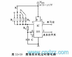the simple washing machine timer circuit of 555 fridge