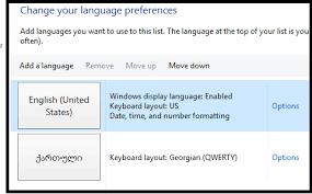 user layout en español windows 10 keyboard layout united kingdom is automatically added