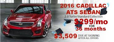 lease cadillac ats monthly enews and coupons