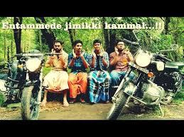 Seeking 1 Sezon 2 Bã Lã M Mp3 Jimikki Kammal Boys Special Official Song Tn74