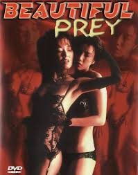 XX Beautiful Prey (1996)