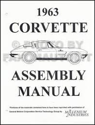 ebay 1963 corvette 1963 corvette factory assembly manual 63 exploded views chevy