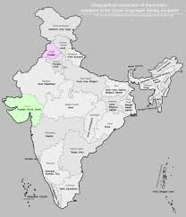 India Language Map by Motif U0026 Meaning U2013 4 The Case Of The Butter Churning Girls The