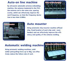 Plastic Identity Card Making Machine - company employee thick blank plastic id card view company
