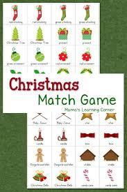 christmas match game free printable kindergarten and gaming