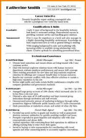 Resume Samples For Hospitality Industry by 9 Resume Hospitality Sample Inventory Count Sheet