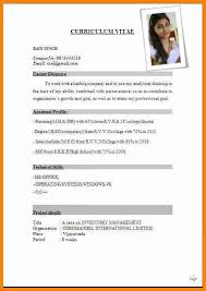 Functional Resume Template Pdf Custom Cover Letter Ghostwriter For Hire Us Cover Letter For