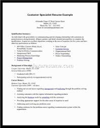 summary and qualifications resume summary of qualifications sample resume for administrative summary of qualifications sample resume for administrative regarding summary of qualifications sample resume for administrative assistant