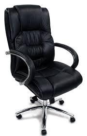 fauteuil de bureaux fauteuils de bureau fauteuil de bureau ergonomique concerto achat