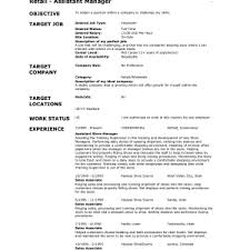 Sample Resume For A Cashier by Sample Cv Targeted At Fashion Retail Positions Excellent Design