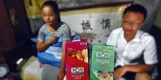 Aborsi Klinik Jakarta Timur Apotek Penjual Aborsi Klinik Jakarta Timur Www Cytotectablet Com