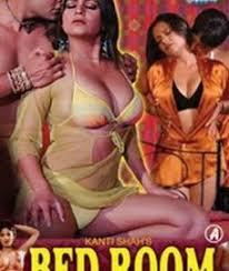 bedroom movie bedroom 2007 full hindi movie watch online free gofilms4u
