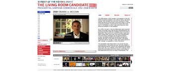 Living Room Canidate | museum of the moving image education living room candidate