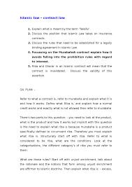 sample irac essay contract law essay islamic law contract schacht reading oxbridge islamic law contract schacht reading oxbridge notes the united islamic contract law plan