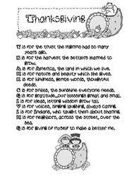 thanksgiving acrostic poem literacy november poem