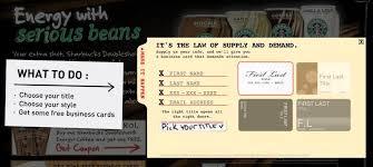 Starbucks Business Cards Free Stuff Rockz August 2010