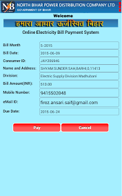 Electricity Bill Desk Nbpdcl Electricity Bill Android Apps On Google Play
