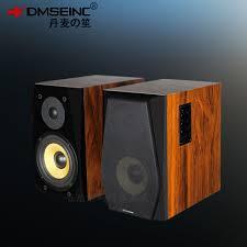 usd 282 92 a7 denmark sheng living room bookshelf hifi speaker