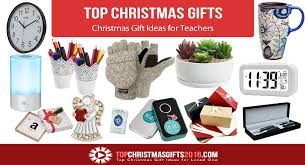 best gift ideas for teachers 2017 top gifts