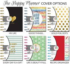 planner review the happy planner 2015 2016 pretty neat living