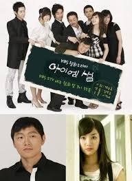film drama korea lee min ho i am sam with top lee min ho seen it asian dramas films