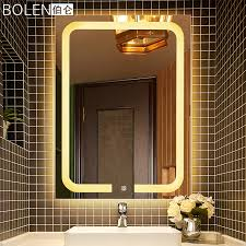 Led Light Mirror Bathroom Usd 163 43 Bolen Bathroom Mirror Bathroom Led Light Mirror
