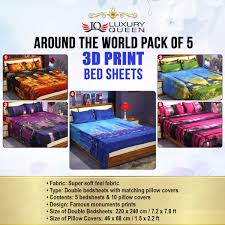 Best Type Of Bed Sheets Buy Around The World Pack Of 5 3d Bedsheets 5bs20 Online At