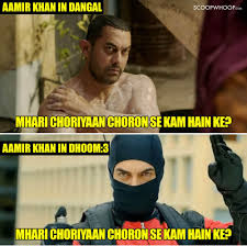 Aamir Khan Memes - here are some lolsome memes to keep you occupied while you wait