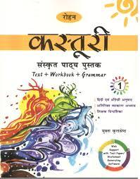 buy books online bookstore raajkart com sanskrit