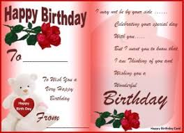 happy birthday card template free formats excel word