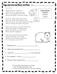 jack prelutsky thanksgiving poem mrs bonzer u0027s miscellaneous printables