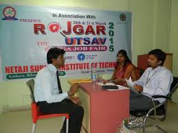 welcome to netaji subhas institute of technology bihta patna