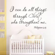 online get cheap wall mural christ aliexpress com alibaba group i can do all things through christ bible quote removable vinyl quotes vinyl wall stickers