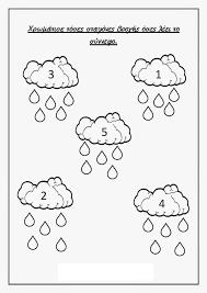 animals trace line worksheet for kids crafts and worksheets for