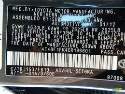 toyota camry color code 2012 camry color code 1g3 for magnetic gray metallic photo