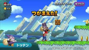 Super Mario World Level Maps by New Super Mario Bros U World Map Coin Map Editor Boss Battle