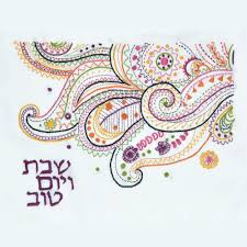 shabbat challah cover embroidery kit 25 challah cover for shabbat