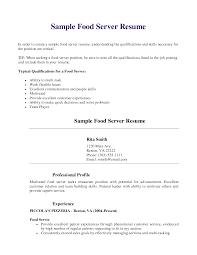 Waiter Resume Template Server Resume Templates Jospar
