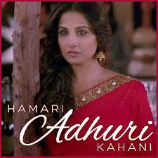 download mp3 album of hamari adhuri kahani hasi female version hamari adhuri kahani mp3 and video karaoke