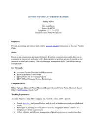 resume cover letter examples for customer service accounts payable resume cover letter free resume example and erp specialist cover letter cover letter sample customer service reading specialist resume cover letter for medical