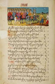 Aref S Oriental Rugs Persian Literature Wikipedia