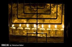 outdoor hanukkah menorah today s photo by yehoshua halevi shows a hanukkah menorah lit