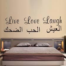 aliexpress com buy live love laugh islamic calligraphy art wall
