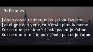 Le Meme Que Moi Lyrics - ma祟tre gims est ce que tu m aimes lyrics free download youtube